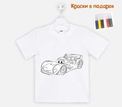 """018_2522 Футболка-раскраска """"Car"""" с красками"""
