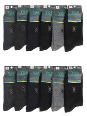 A1019 носки мужские 41-47 (12 шт.) цветные