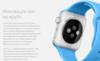 Купить Часы смарт Apple Watch Sport 38мм (цвет черный) по доступной цене