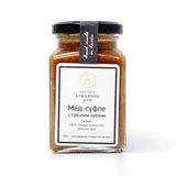 Мёд-суфле с грецким орехом, артикул МК030, производитель - Organic Siberian goods