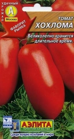 Семена Томат Хохлома