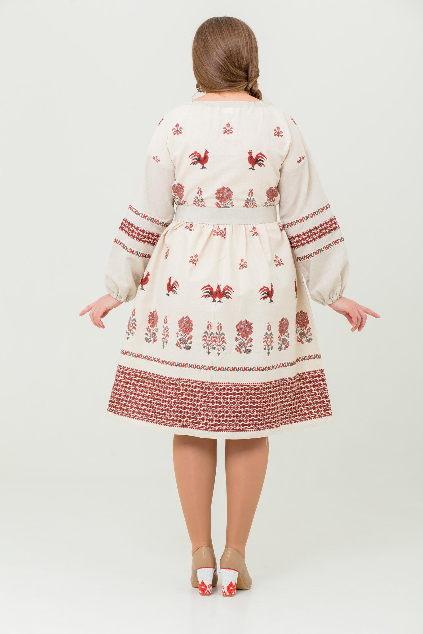 Платье в русском стиле онлайн Вестник зари