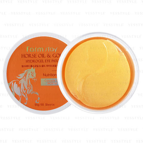 FarmStay HORSE OIL & GOLD HYDROGEL EYE PATCH