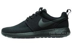 Кроссовки Мужские Nike Roshe Run Material All Black