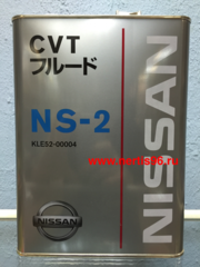 NISSAN ATF NS-2 (KLE 52-00004) 4л
