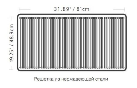 REGAL 590 SS Grids Газовый гриль (без подсветки)