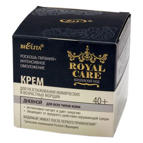 Белита Royal Care Крем для разглаживания мимических и возрастных морщин ДНЕВНОЙ для всех типов кожи 50мл
