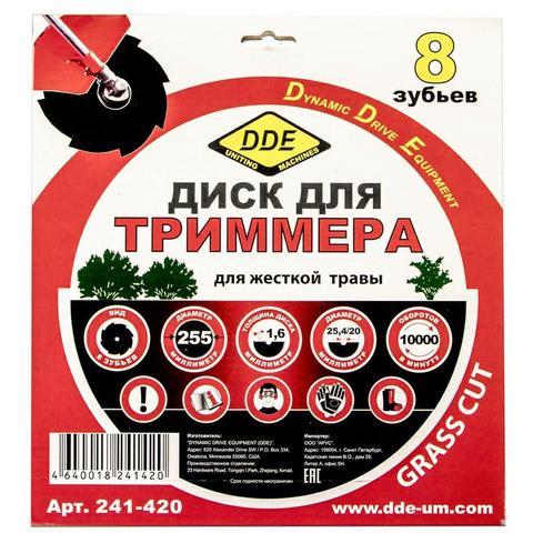 Диск для триммера DDE GRASS CUT 8 зубьев, 255 х 25,4/20 мм (толщина = 1,6 мм)