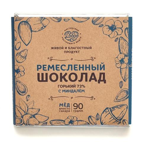 Шоколад горький на меду, со сладким миндалём, 72% какао, 90 г