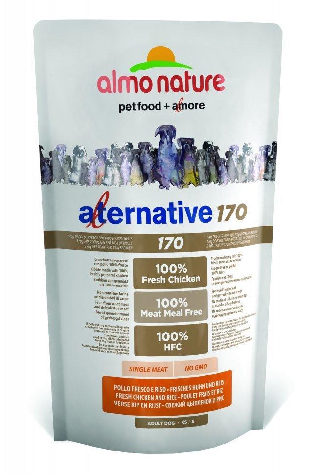 Новинки Корм для собак карликовых и мелких пород, Almo Nature Alternative 170 Chicken and Rice XS-S, со свежим цыпленком и рисом (75% мяса) 10753.jpg