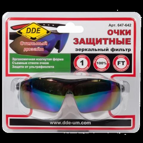 Очки защитные DDE тёмные (радуга)