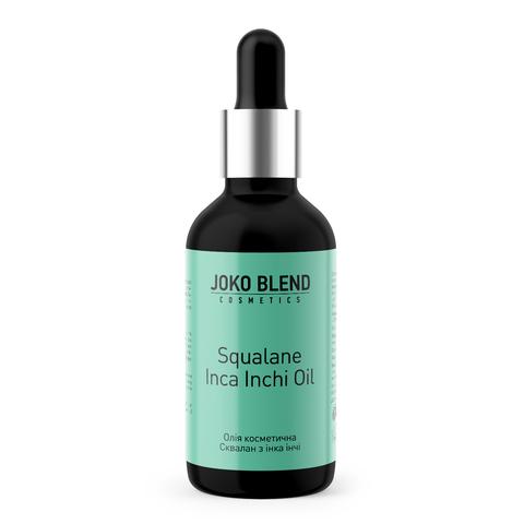 Масло косметическое Squalane Inca Inchi Oil Joko Blend 30 мл