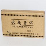 Юннаньский шу-пуэр, 2006 год, 50 гр вид-3