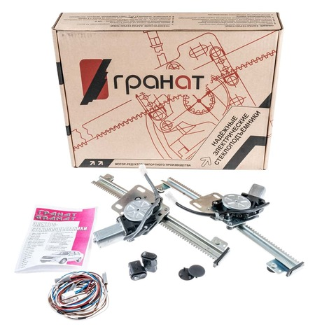 Электрические стеклоподъемники ГРАНАТ для ВАЗ-2110, Lada Priora, Chevrolet NIVA комплект в задние двери - комплект