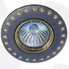 Светильник потолочный встраиваемый Оделия Rix