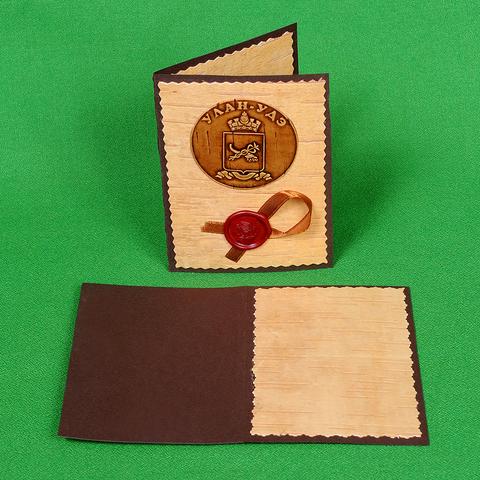 Открытка Улан-Удэ герб, береста, картон