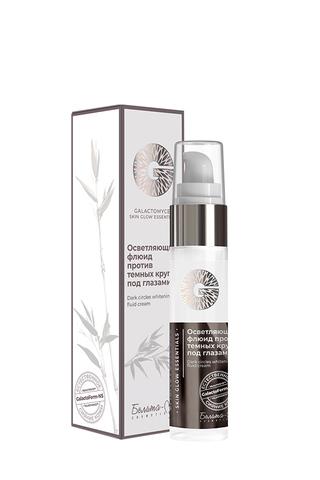 Белита М GALACTOMYCES Skin Glow Essentials Осветляющий флюид против темных кругов под глазами 30г