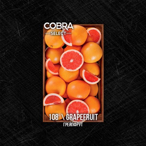 Табак Cobra SELECT Грейпфрут (Grapefruit) 40 г
