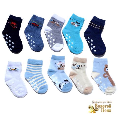 Носочки малышам с тормозами (0-24) 180516-Р3310