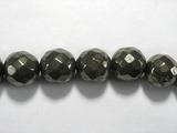 Бусина из пирита, фигурная, 12 мм (шар, граненая)