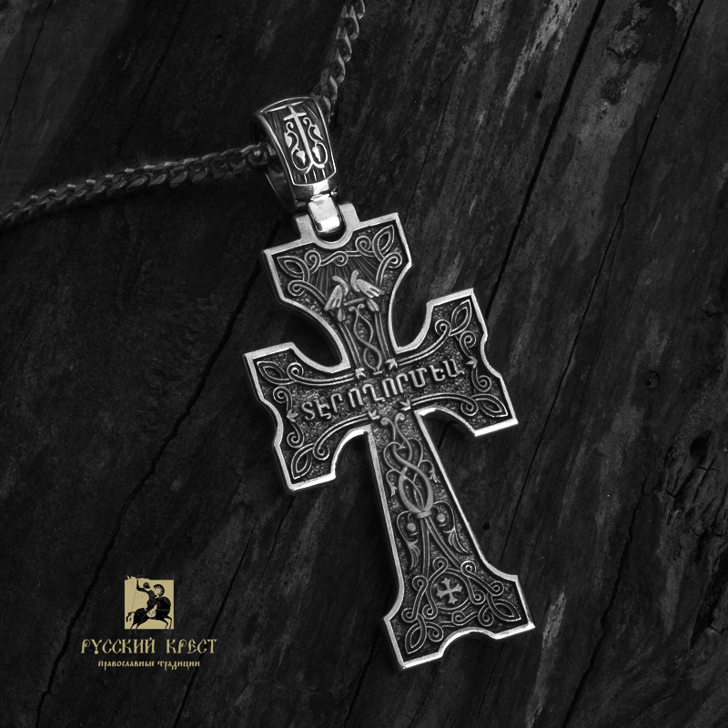 Армянский крестик