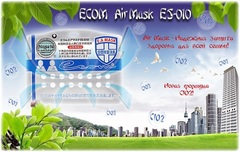 ECOM AIR MASK+  - ВирусСтопер в виде бэйджа на ленточке (1 мес)