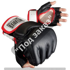 Перчатки CONTENDER FIGHT SPORTS QUICK STRIKE GRAPPLING GLOVES
