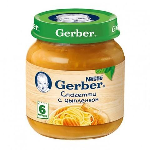 Gerber® Пюре из овощей и мяса Спагетти с цыпленком 125гр