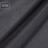 Клеевой материал (35 г/м2)