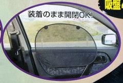 Солнцезащитный экран (500х360мм) CP-25