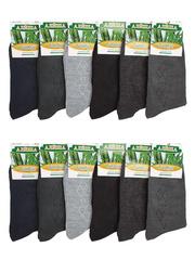 1074 носки мужские 41-47 (12шт), цветные