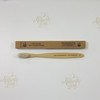Зубная щётка из бамбука
