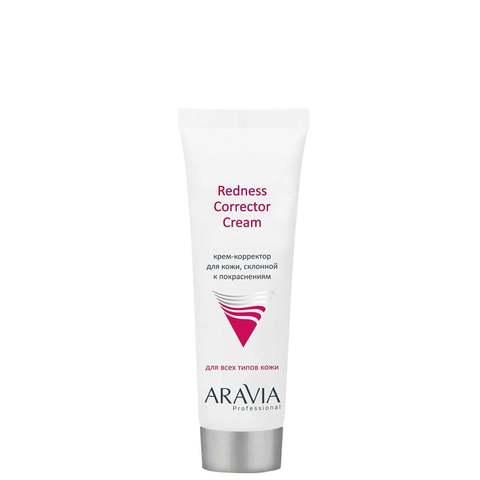 Aravia Professional Крем-корректор для кожи лица склонной к покраснениям 50 мл