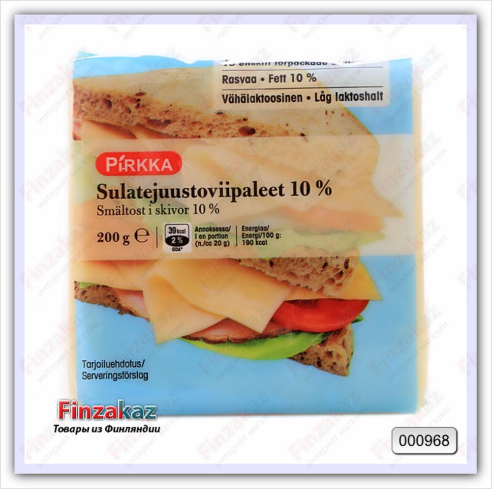 Плавленый сыр Pirkka в ломтиках (10 шт) 200 гр