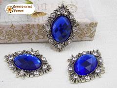 Камни овалы в серебряном ромбовом обрамлении синие