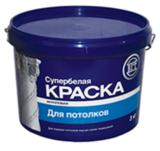 Краска ВГТ потолочная ВД-АК-2180 СУПЕРБЕЛАЯ