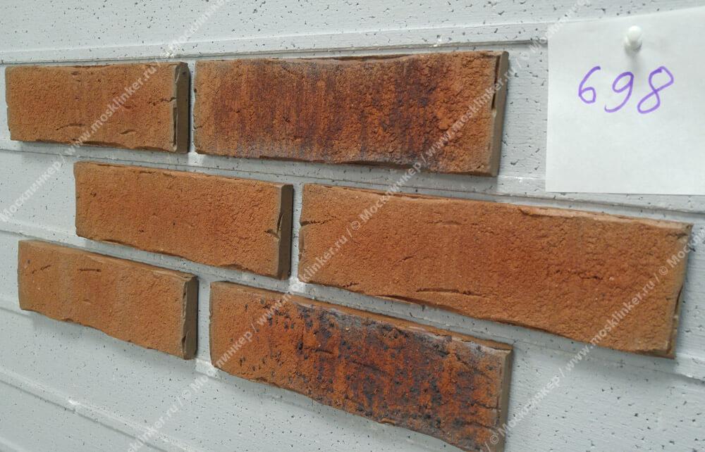 Feldhaus Klinker - R698NF14, Sintra Terracotta Bario, 240x14x71 - Клинкерная плитка для фасада и внутренней отделки