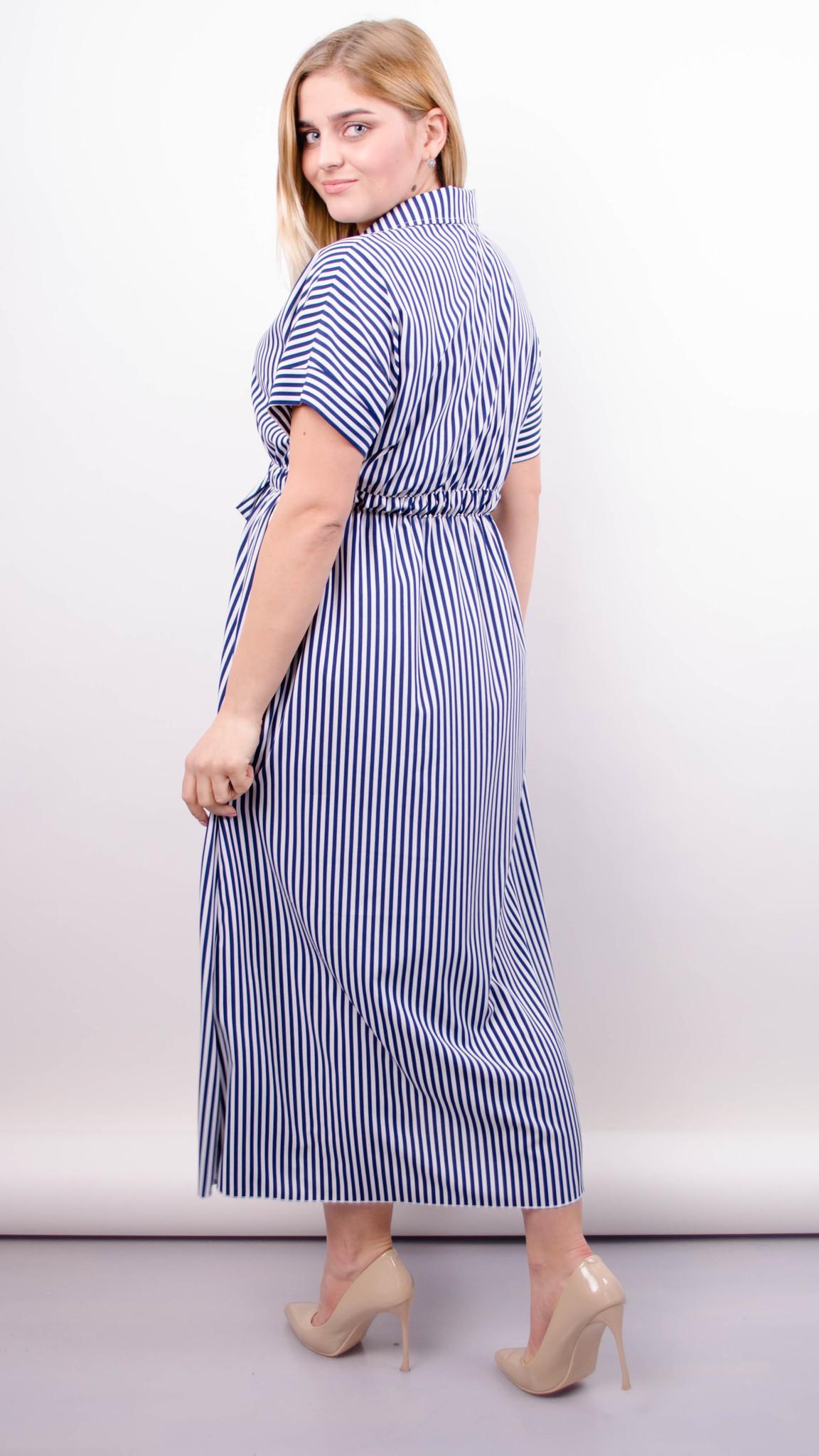 45044f0334eb30d Сара. Стильное миди платье для полных. Синяя/белая полоска. - купить ...