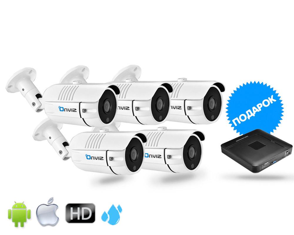Каталог Комплект из 5-ти Уличных камер Onviz U3450  (проводные) (Регистратор Onviz 8k) глав5.jpg