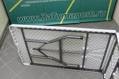 Стол-чемодан складной туристический F240