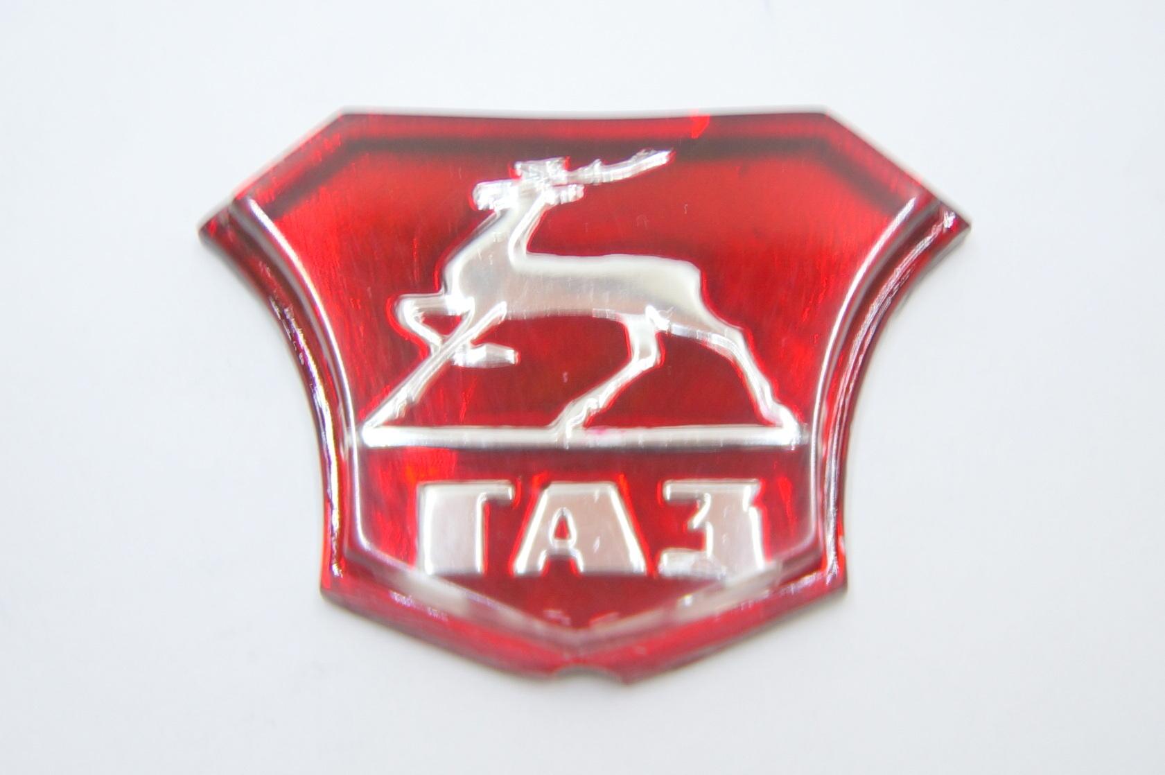 Вставка в эмблему решетки радиатора газ-14