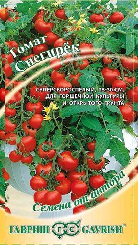Семена Томат Снегирек Гавриш горшечный