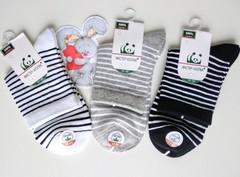 Носки для девочек ( 12 пар) арт.653 ( р 31-35 )