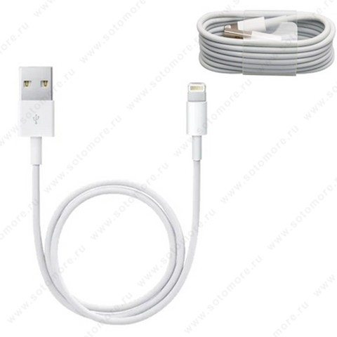 Кабель для Apple Lightning to USB Класс 3 1.0 метр в техпаке белый
