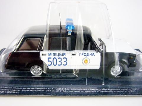 VAZ-2104 Lada Police Belarus 1:43 DeAgostini World's Police Car #55