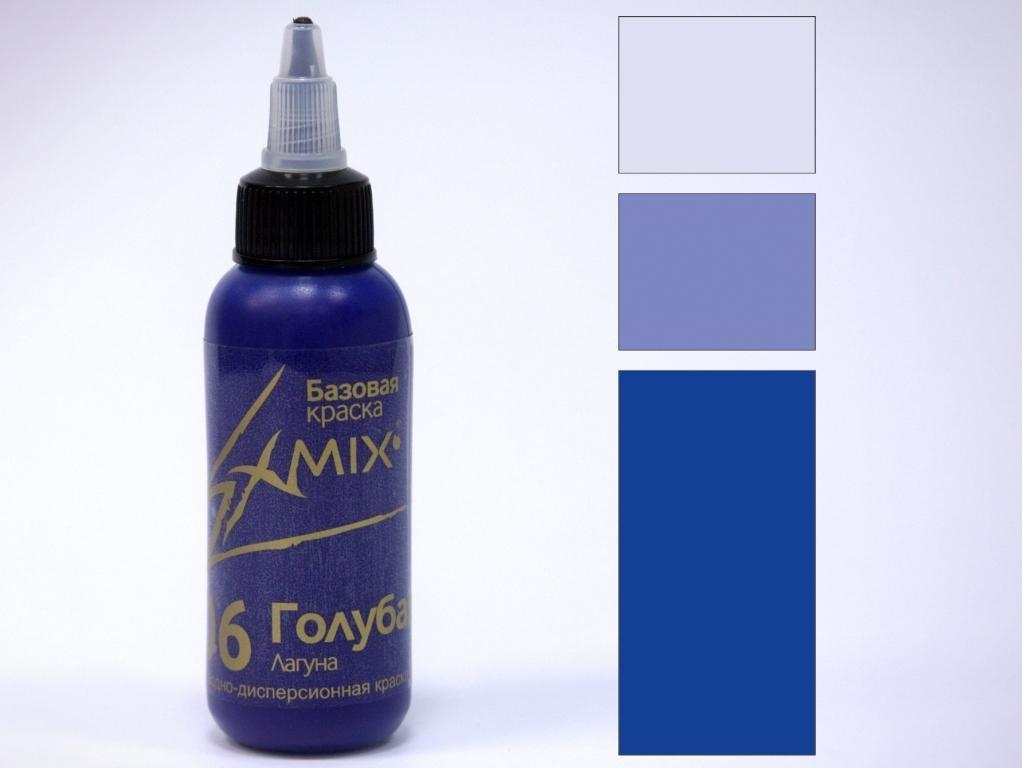 Exmix Краска  укрывистая Exmix 06 Голубой 15 мл Exmix_06_Голубой.jpeg
