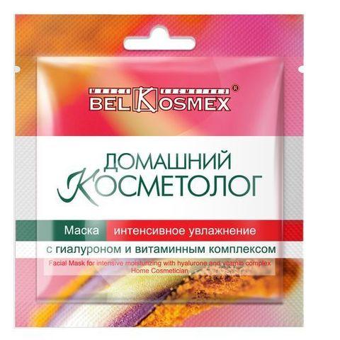 BelKosmex Домашний косметолог Маска интенсивное увлажнение с гиалуроном и витаминным комплексом 26г