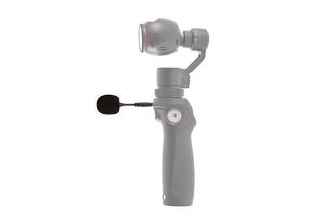 Микрофон для Dji Osmo FM-15 FlexiMic