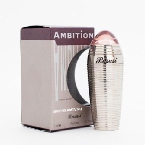 Ambition Men