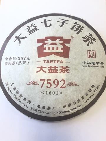 Шу Пуэр TAETEA 7592, 2018 год.